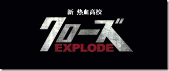 Crows.Explode.2014.720p.BluRay.H264-WiKi-SS.mkv_000665498