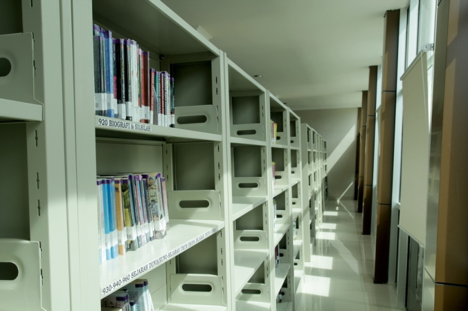 Perpustakaan Daerah Lebak.jpg